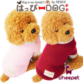【ワイン/Mサイズ】犬服  ドッグウェア 襟付き ボーダー ...