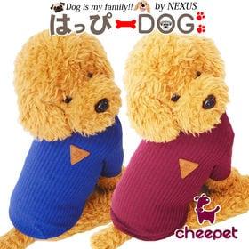 【ネイビー/Mサイズ】犬 服 犬服 犬の服 ドッグウェア ニ...