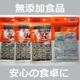 【4袋】無添加 栄養バランス ふりかけ45 (32g)