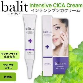 【Balit/バリット】 インテンシブシカクリーム/Inte...
