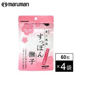 【4袋セット(1袋あたり60粒)】maruman(マルマン)...