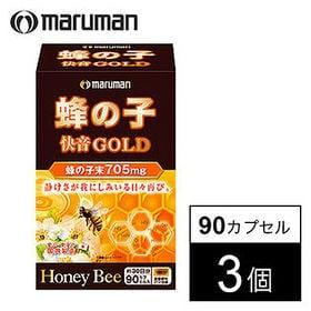 【3個セット(1箱あたり90粒)】maruman(マルマン)...