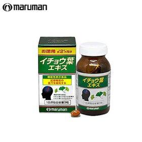 maruman (マルマン)/イチョウ葉エキス 200粒