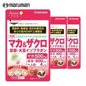 【3袋セット(1袋あたり84粒)】maruman (マルマン...