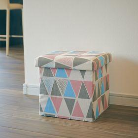 【トライアングル】座ってしまえて畳める便利ボックス 2個セッ...