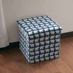 【シロクマ・2個セット】座ってしまえて畳める便利ボックス