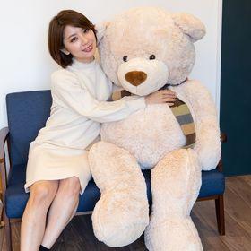 【サンドベージュ】140cm お座りクマのぬいぐるみ