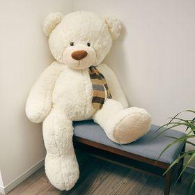 【オフホワイト】140cm お座りクマのぬいぐるみ
