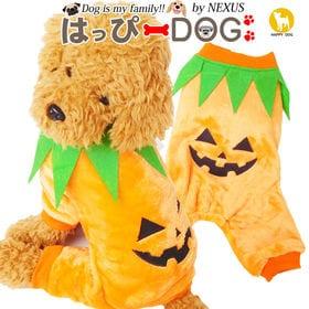 【オレンジ/Lサイズ】犬 服 犬服 つなぎ かぼちゃ ハロウ...
