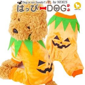 【オレンジ/Sサイズ】犬 服 犬服 つなぎ かぼちゃ ハロウ...