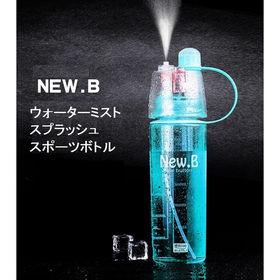 【ブルー】ウォーターミスト スプラッシュスポーツボトル 60...