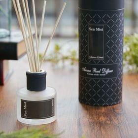 【2個セット】【Sea Mist】アロマリードディフューザー BK | アロマの香りに包まれる贅沢空間を演出します。