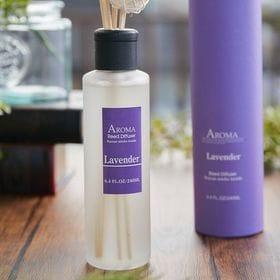【2個セット】【Lavender】アロマリードディフューザー 「A-ROMA」 Lサイズ | アロマの香りに包まれる贅沢空間を演出します。