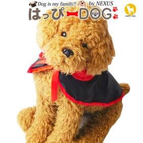 【ブラック/フリー】犬 服 犬服 犬の服 ハロウィン ハロウ...