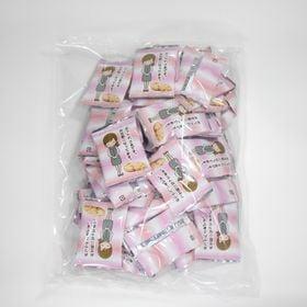おつかれさませんべい 1袋 (220g)