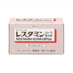 レスタミンコーワ糖衣錠 120錠 蕁麻疹 湿疹 飲み薬(第2...