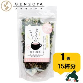 【200g】 とろりんスープ《昆布と海藻》うめ味(約50杯分...