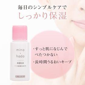(第2類医薬品)ヘパリン類似物質乳状液 50g ヒルドイドと...