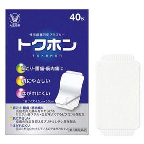 (第3類医薬品) トクホン 普通 40枚 肩こり 腰痛 貼り...