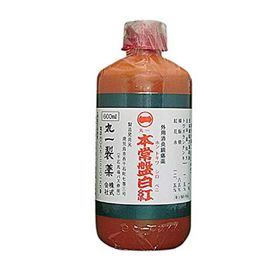 本常盤白紅 600ml(第3類医薬品)