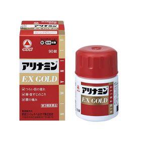 アリナミンEXゴールド 90錠 処方薬と同じ成分配合 メチコ...