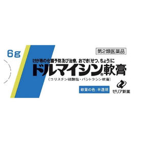 ドルマイシン軟膏 6g 外傷 やけどの化膿治療に (第2類医...