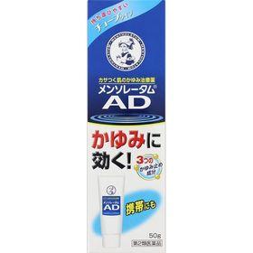 メンソレータムADクリームm 50g 肌のかゆみ・かぶれ (...