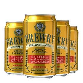 【355ml×96本入/4ケース 】ブローリー プレミアムラ...