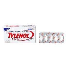 タイレノールA 20錠 処方薬カロナールと同成分配合 (第2...