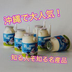 【沖縄名産】おっぱ乳業の飲むヨーグルト詰め合わせセット 15...
