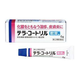 テラ・コートリル軟膏a 6g 処方薬と同じ成分 抗生物質配合...