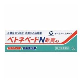 ベトネベートN軟膏AS 5g リンデロンVGに似た成分 化膿...