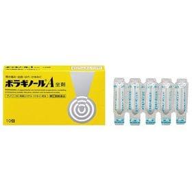 ボラギノールA坐剤 10個 肛門の内側の痔に (指定第2類医...