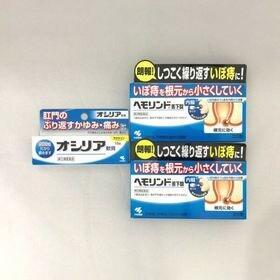 いぼ痔治療セット(指定第2類医薬品)オシリア 10g・(第2...