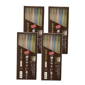 【24本】歯ブラシ職人 田辺重吉考案 磨きやすい歯ブラシ 先...