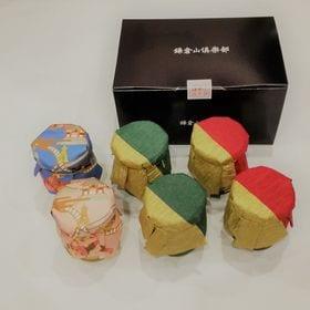 鎌倉山ぷりん3種詰合せ6個入り(各2個×3種入り)
