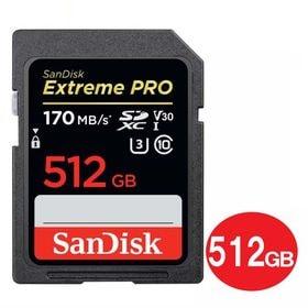 サンディスク SDXCカード 512GB SDSDXXY-5...