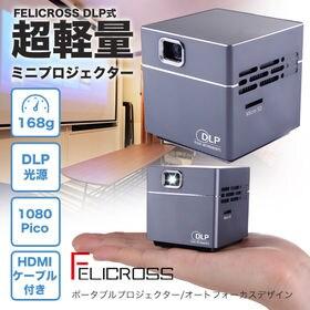 モバイルプロジェクターPicoCube ピコキューブ 超小型...