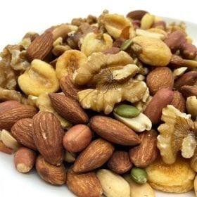 【500g】ミックスナッツ 6種 塩味