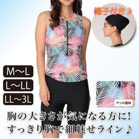 【M-L/ヤシの葉柄キャミソール】コンパクトブラ内蔵シェイプ...