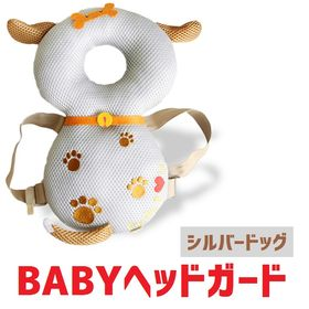 幼児転倒ガードPart1【シルバー(ドッグ):M】