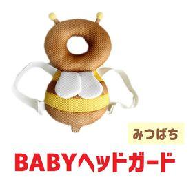 幼児転倒ガードPart2【みつばち:M】