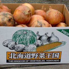 【8Kg】北海道産 無農薬 たまねぎ