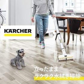 ケルヒャー フロアクリーナー FC 3d