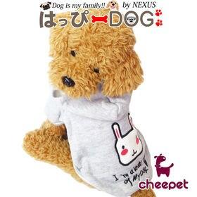 【グレー/Lサイズ】犬 服 犬服 犬の服 パーカー うさぎイ...