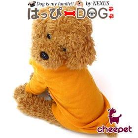 【イエロー/XLサイズ】犬 服 犬服 犬の服 カーディガン ...
