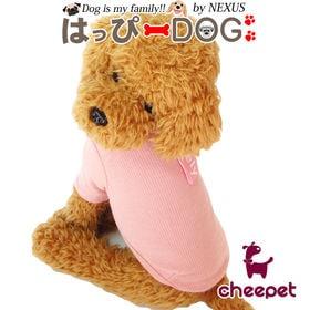 【ピンク/Sサイズ】犬 服 犬服 犬の服 ニット セーター