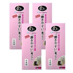 (24本)日本製!40代からの磨きやすい歯ブラシ