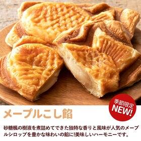 【4匹入】クロワッサンたい焼き(メープル餡)
