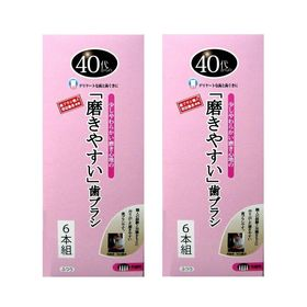 [12本]日本製 40代からの磨きやすい歯ブラシ
